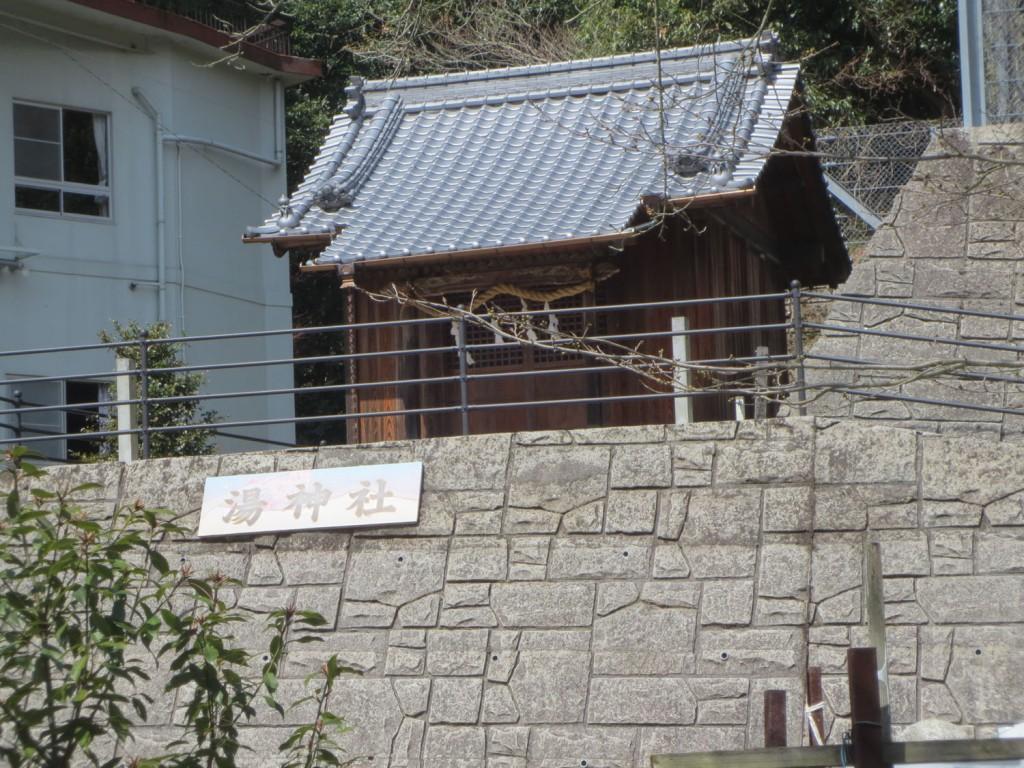 yujinja