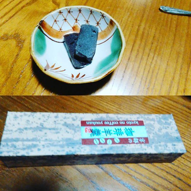 尾道で京都のコーヒー羊羹を喰らう #福山 神辺 #コーヒー #羊羹 #京都