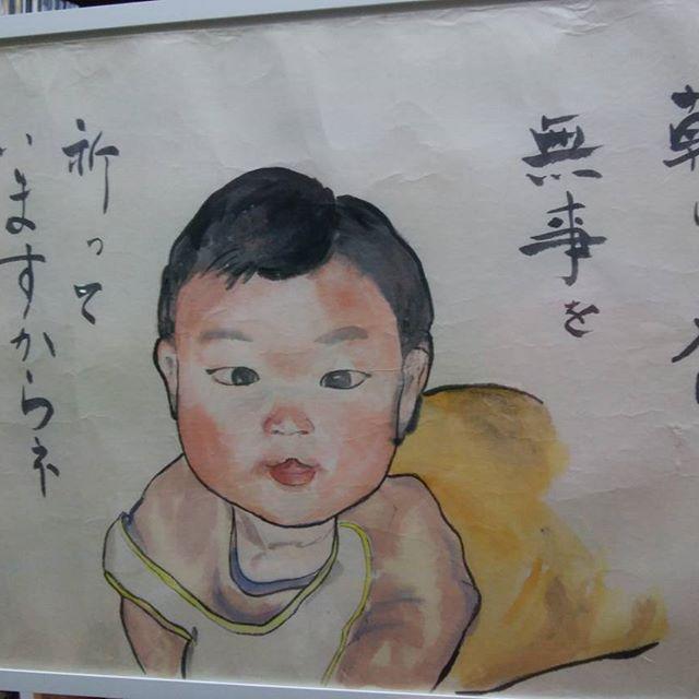 初ひ孫を描いた 母はもう亡くなった  最近出て来たと長男から
