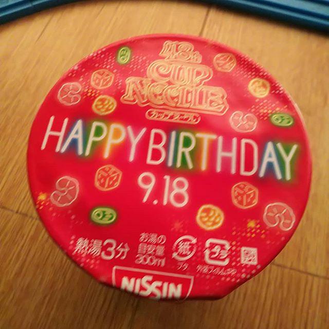 日清ラーメン急に食べたくなった誕生日がやがてですねおめでとうございますハッピー #福山神辺#ラーメン#誕生日