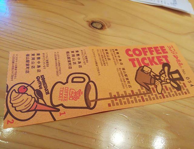 二枚しか無かったがコーヒーにパンも付いて来るので結局モーニング三人前とミニサラダを食べたご馳走さまぁ #福山神辺#コメダ珈琲