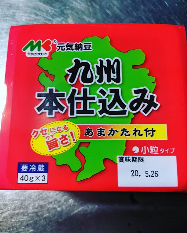 九州の納豆こうてきたワクワクする#福山神辺#納豆#九州